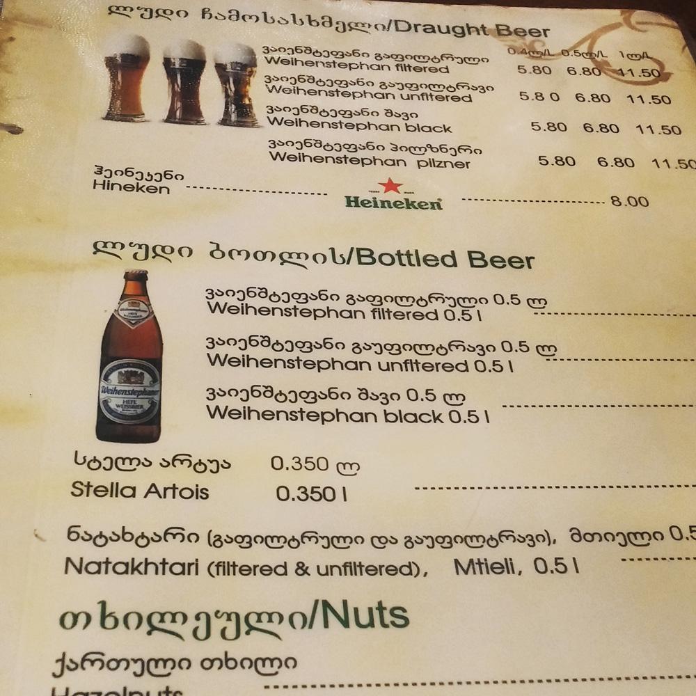 tiflis bar pub